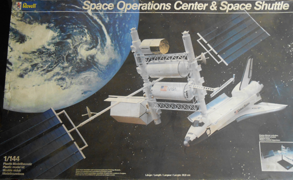 spaceoperationcenter0